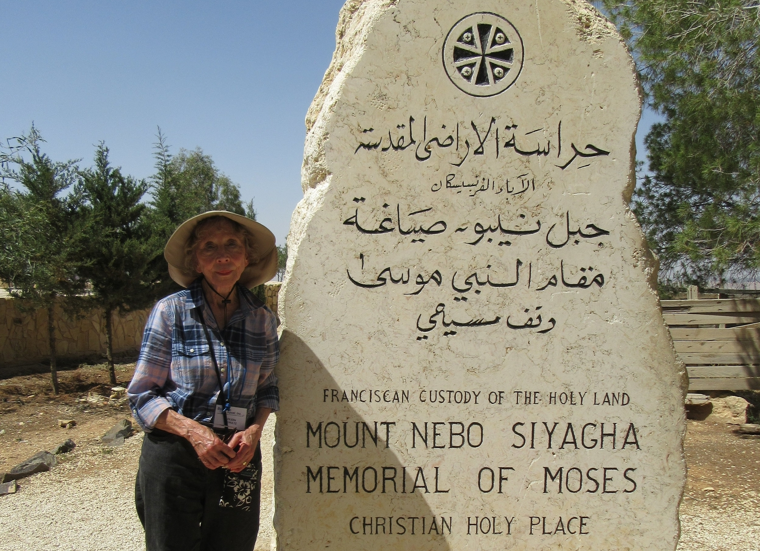 Mount Nebo, where Moses looked at the Promised Land
