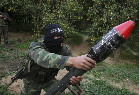 Qassam rocket fired by Hamas