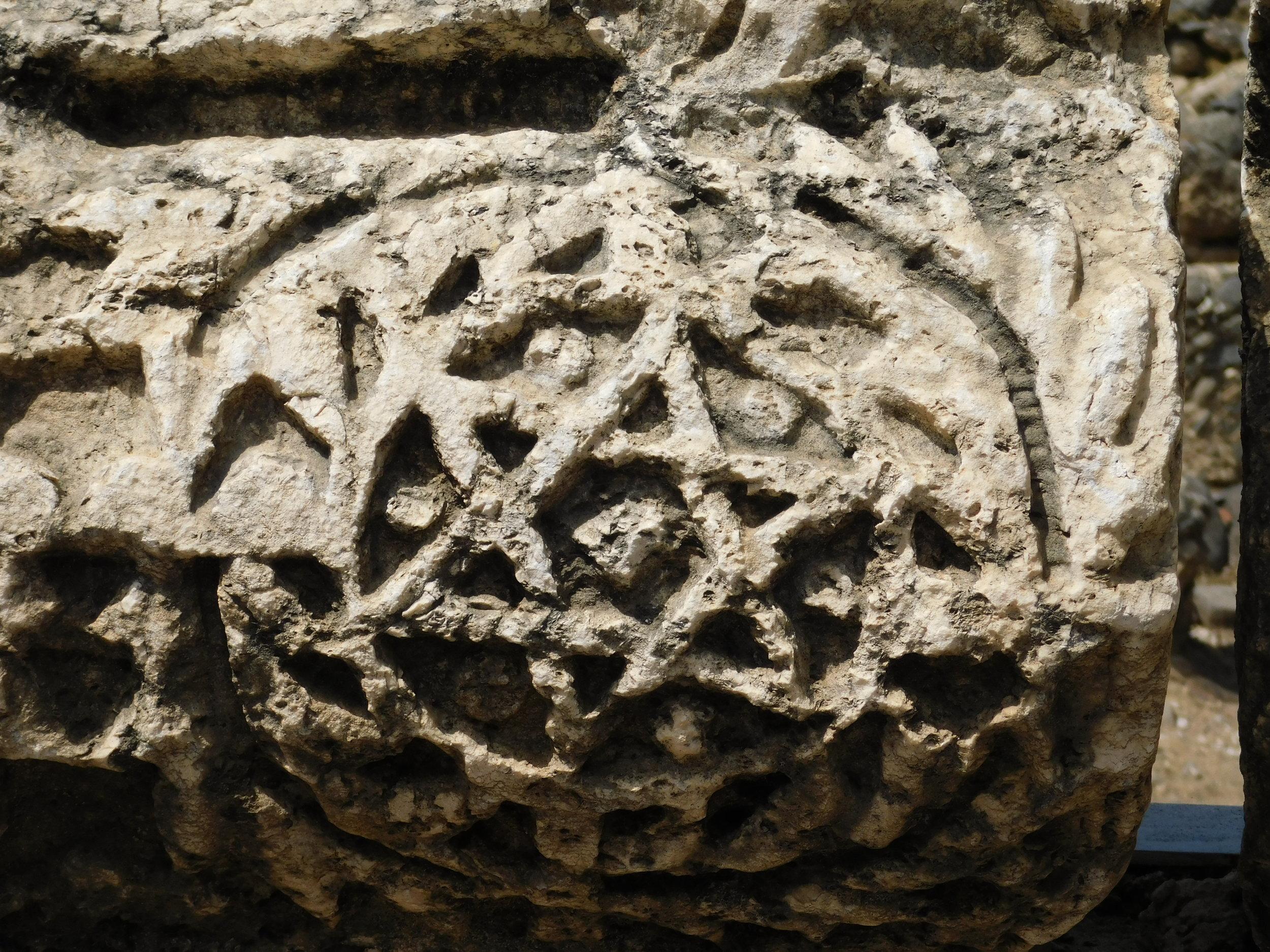 Capaernaum