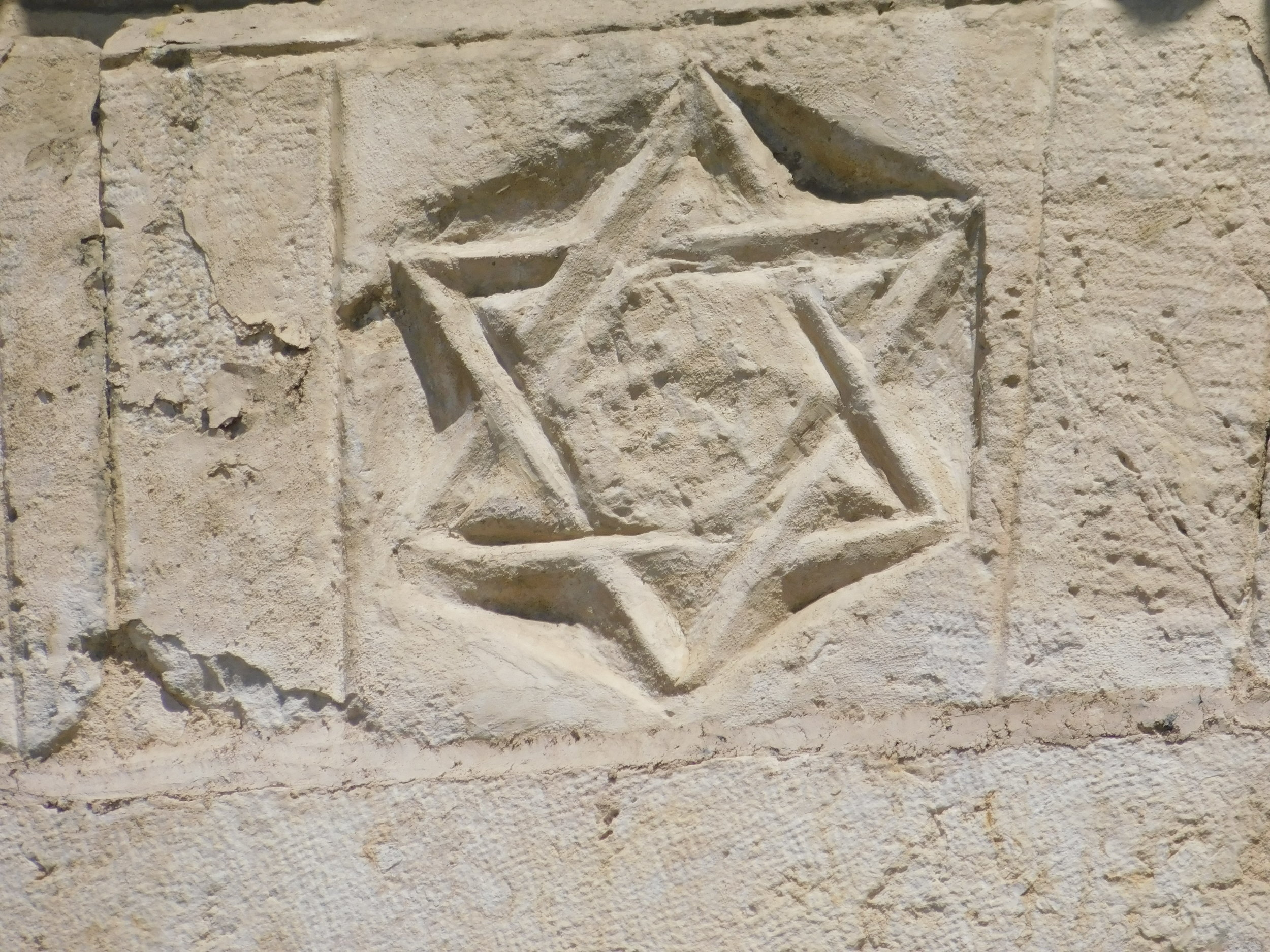 Star of David above the Dung Gate