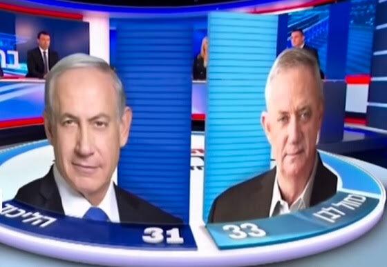 Netanyahu Gantz.jpg