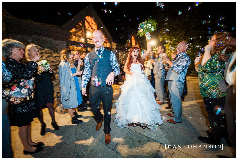 redwood-grove-berkeley-wedding-29.jpg
