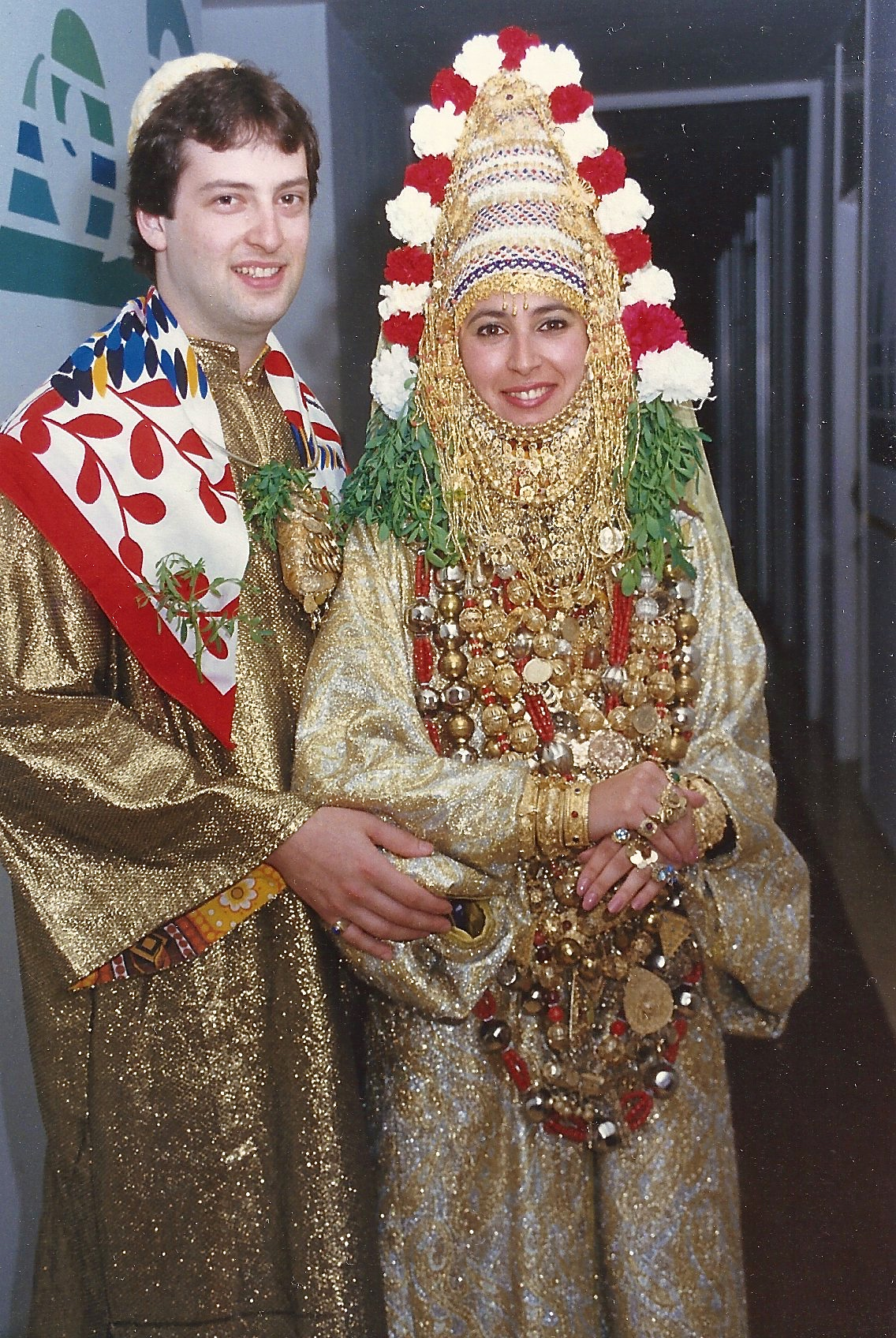Our Yemenite Engagement Ceremony - May 1988
