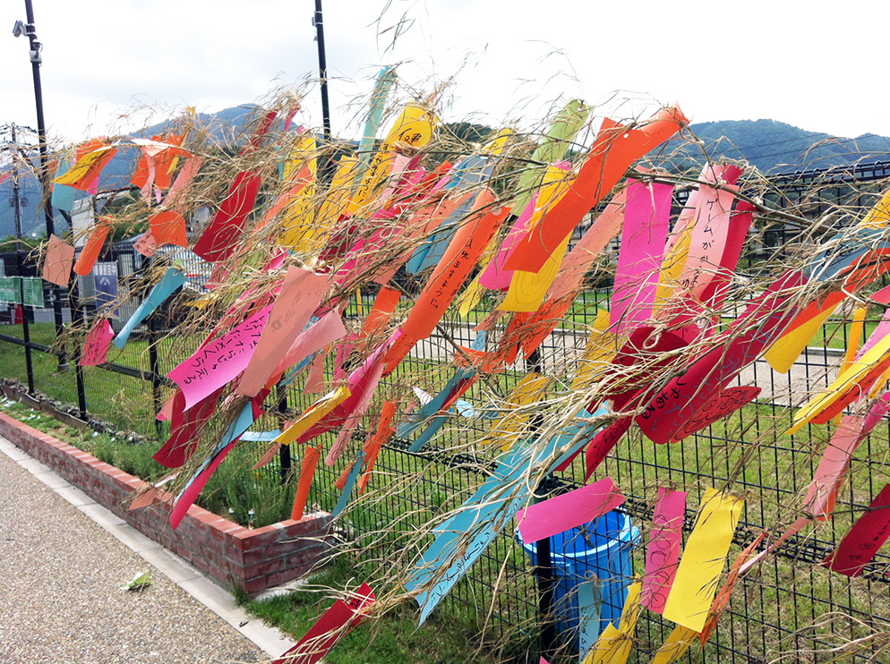 Wind Wishes on a School Fence blowing in the breeze