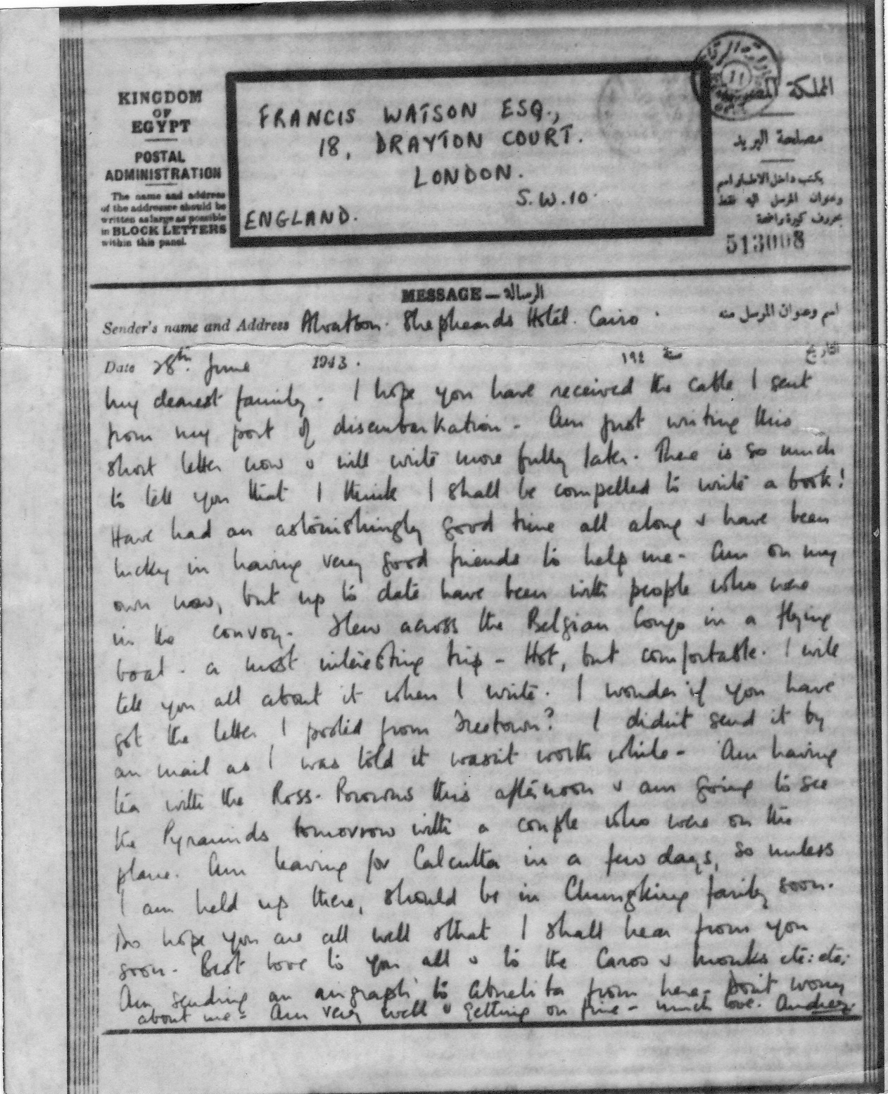 Audrey's letter to her family from Cairo, 1943