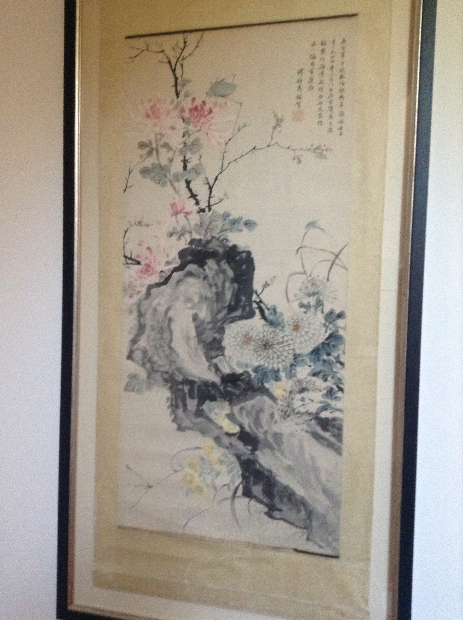 Traditional scroll presented to my parents as a wedding gift by a Chinese friend.