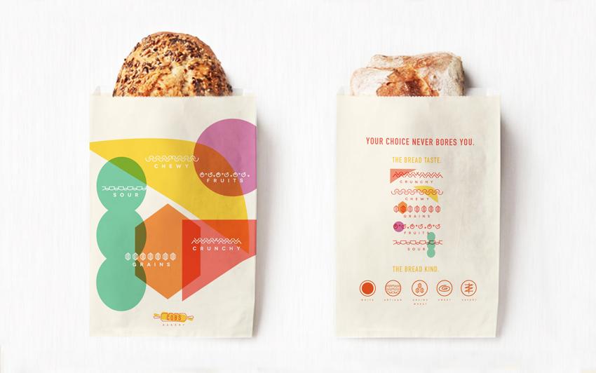 COBS packaging2.jpg