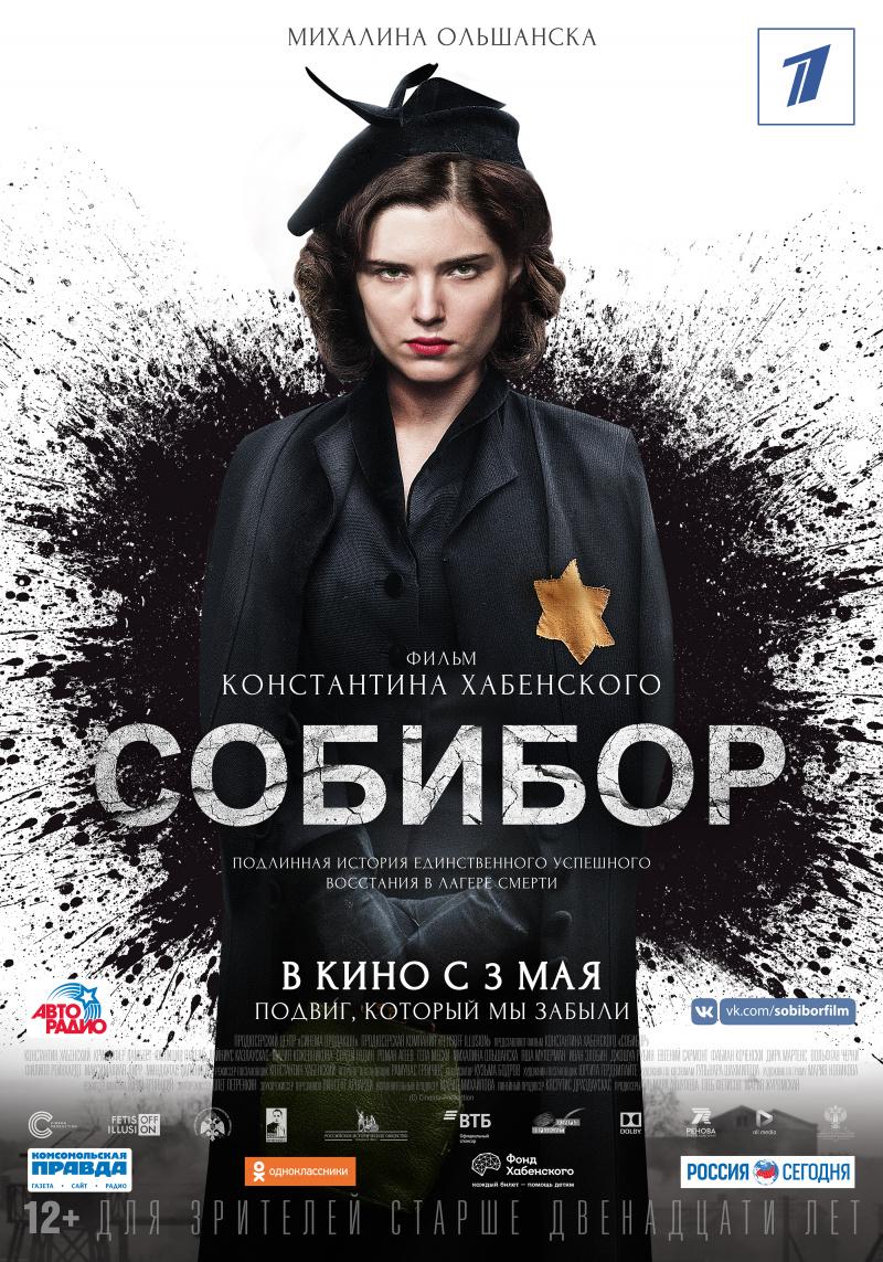 kinopoisk.ru-Legenda-o-pobege-3155518.jpg
