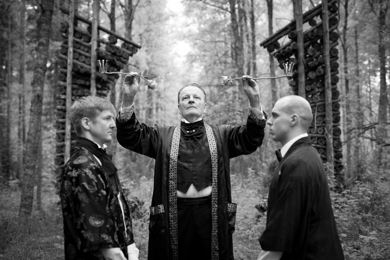Tuntematon rituaali Unknown Ritual
