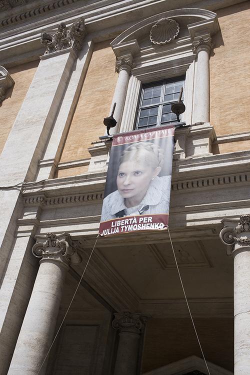 """""""Liberty for Yulia Tymoshenko"""""""