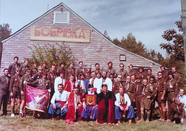 Xmel Gathering (Late 70__s or early 80__s).jpg