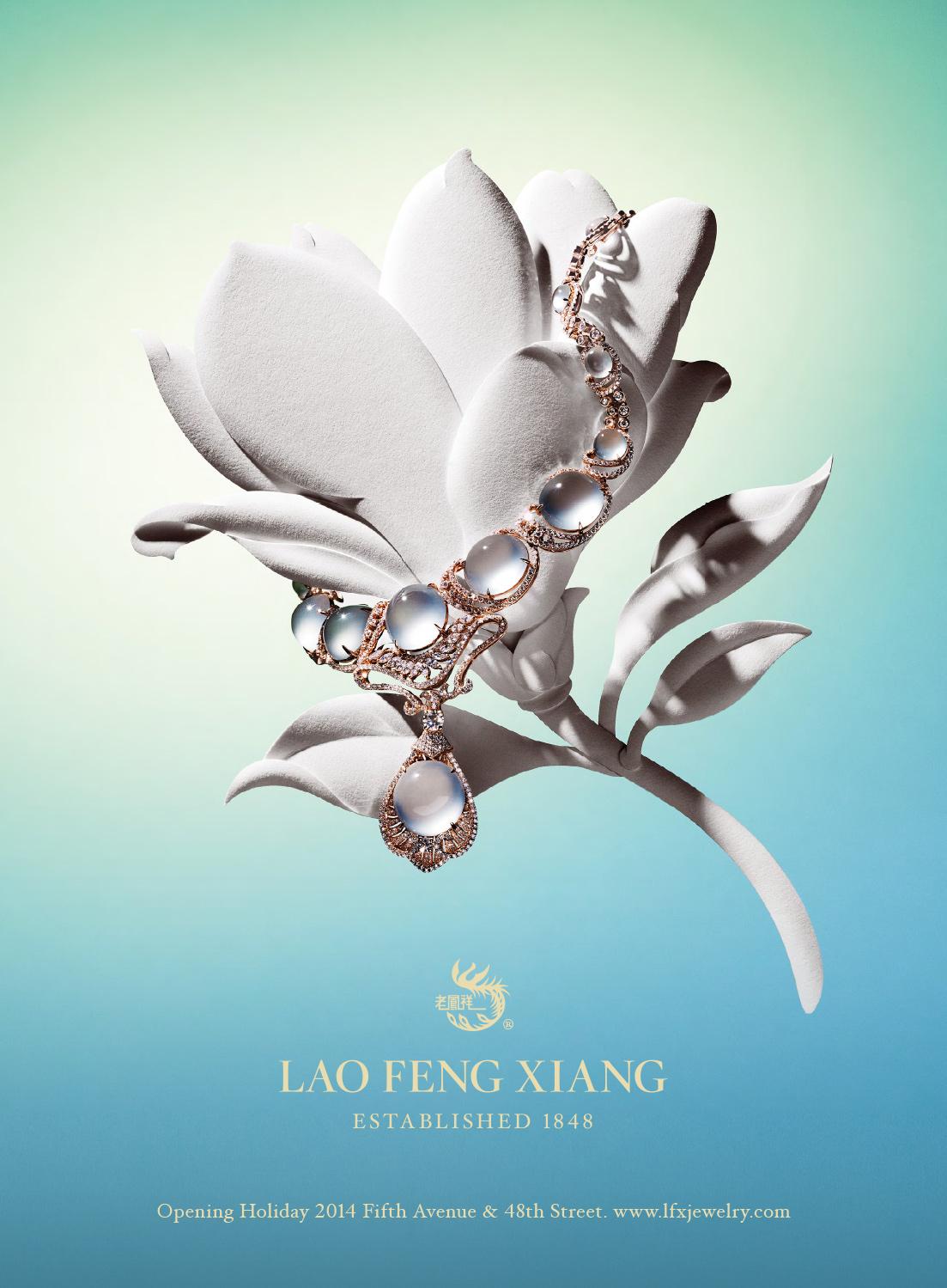 Lao Feng Xiang