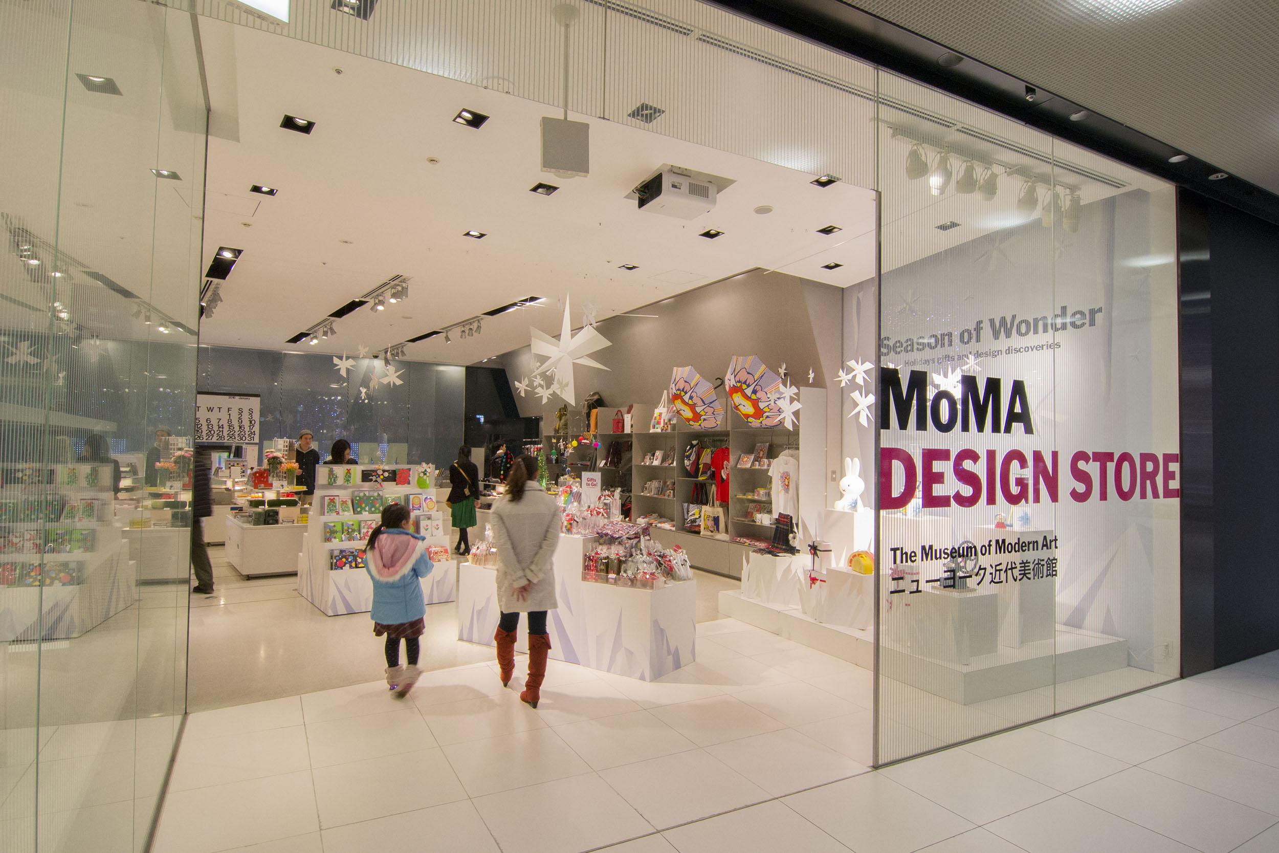 MoMA-Tokyo-0-1.jpg