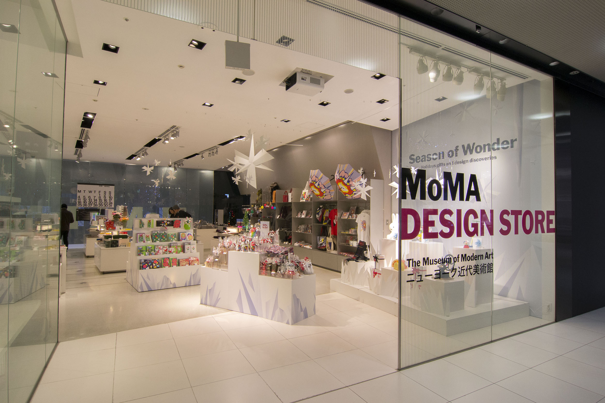 MoMA-Tokyo-10-1.jpg