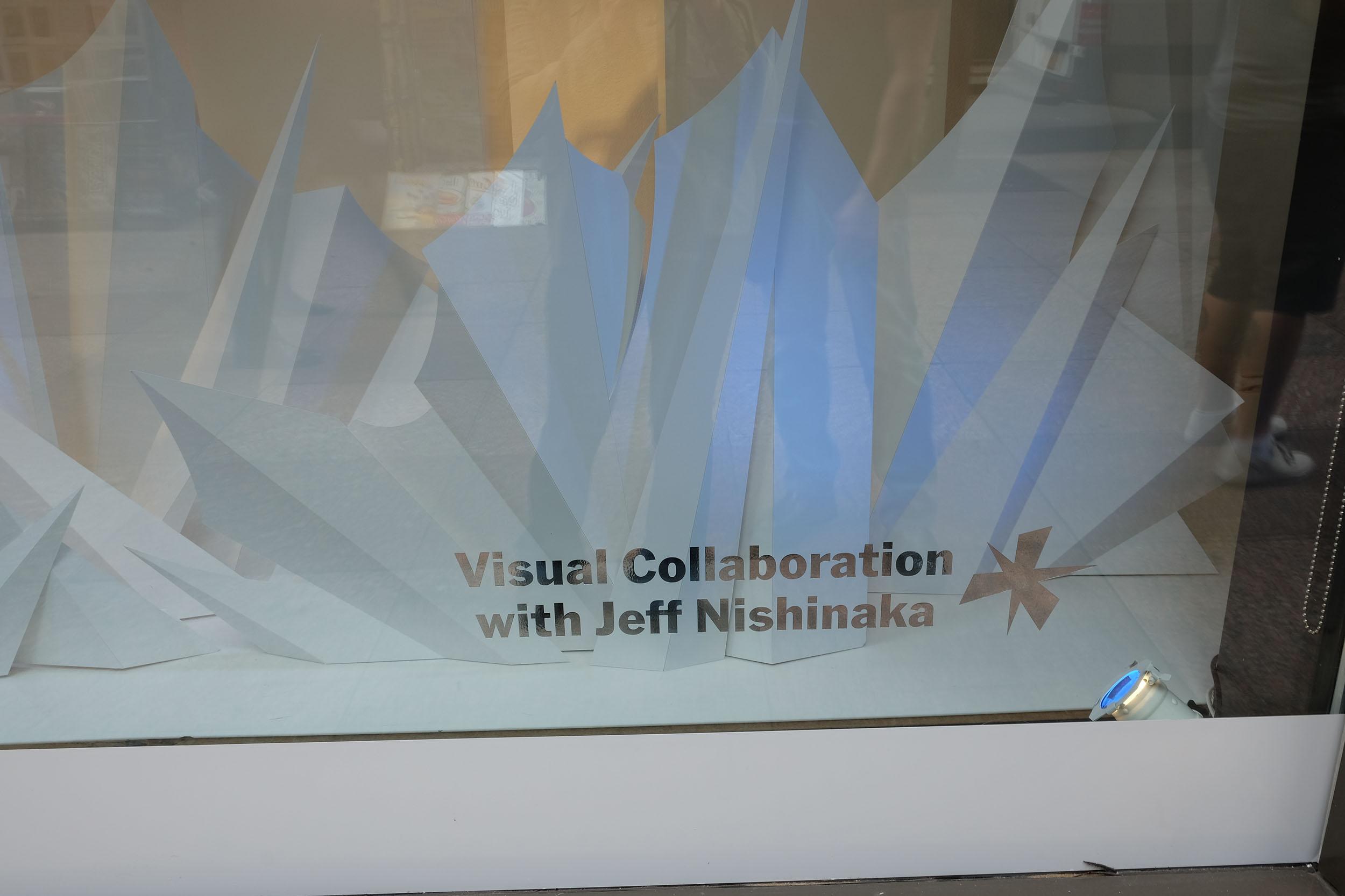 MDS-store-window-DSCF0203-2500.jpg