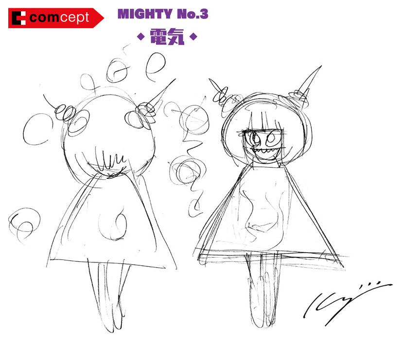mightyno3.png