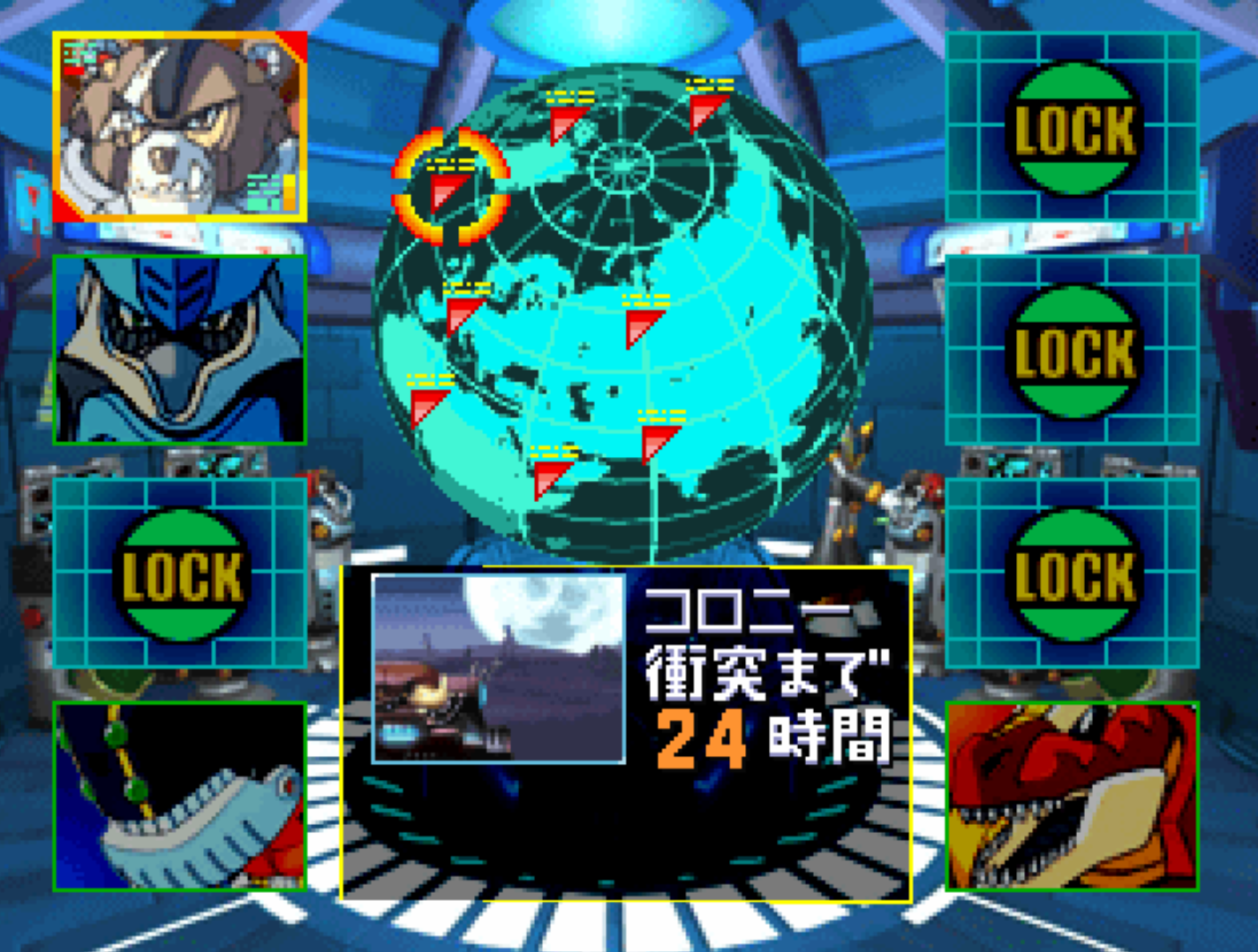 """Rockman""? More like ""Locked, man."""
