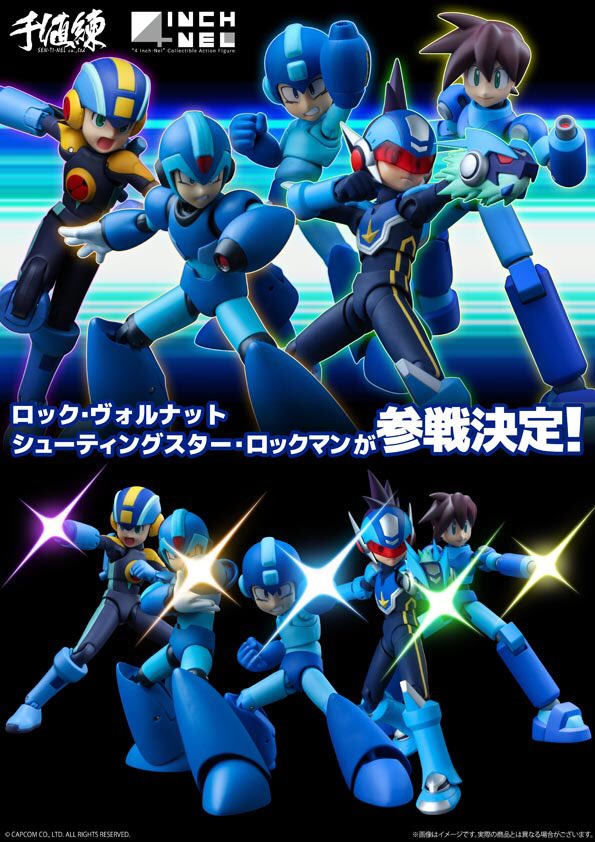 Super Fighting Robot...  Mega Man!    Fighting to save the world!