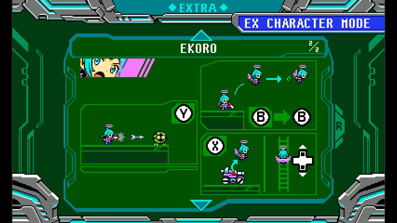 eokoro01_EN.png