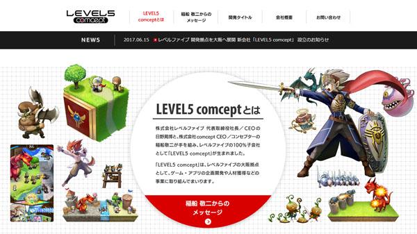 Level-5-Comcept-Ann_06-15-17.jpg