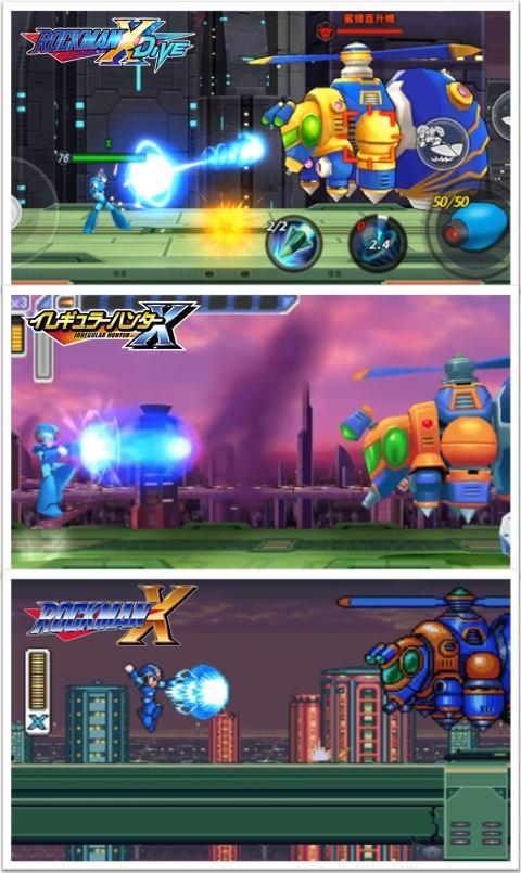 What, no  Mega Man X7 ?