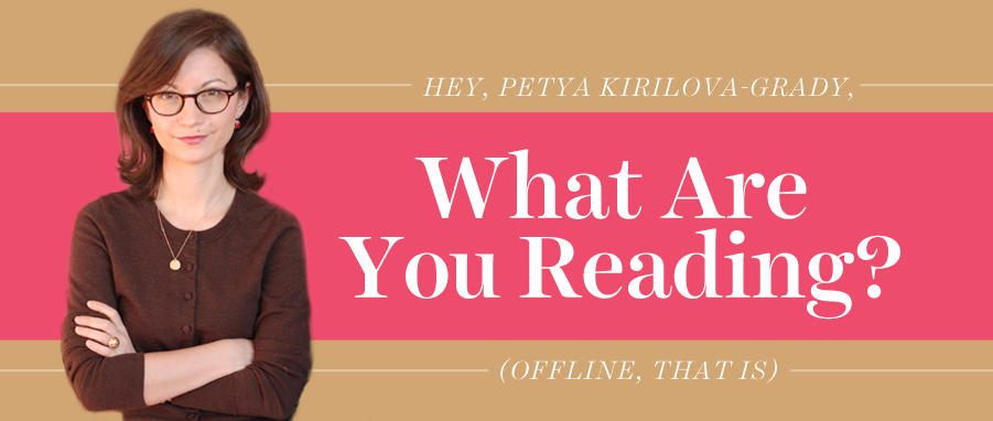 what are you reading Petya
