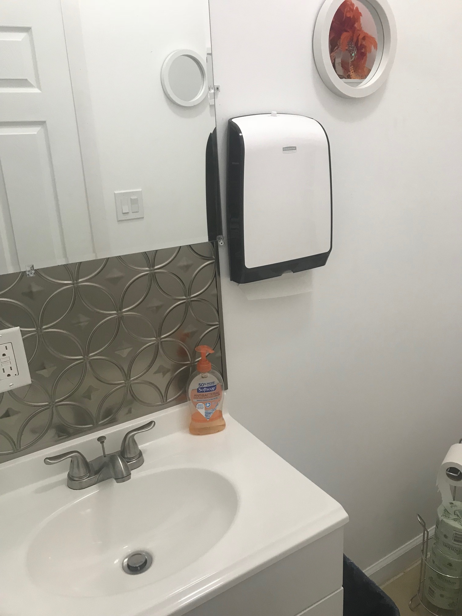 Fit4Dance Bathroom