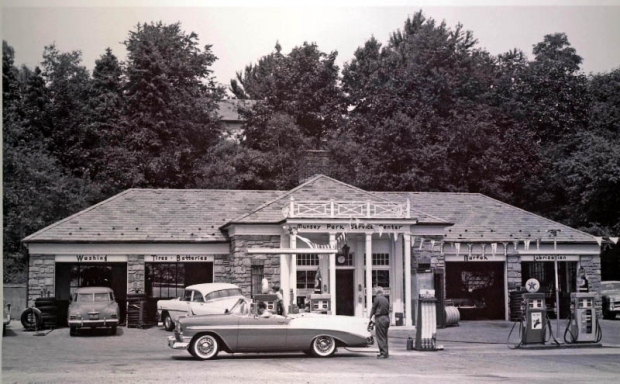 1957 Munsey Park Service Center on Northern Boulevard