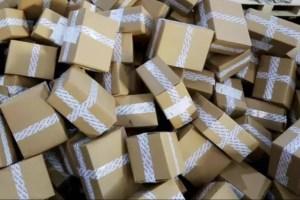 1-a-package-e1481302024466.jpg