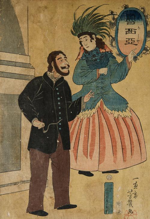 "5. UTAGAWA YOSHIIKU    歌川 芳幾 (1833-1904)     Russian Lady and a Gentleman Smoking a Cigar , 1861, 16.75"" x 20.75"""