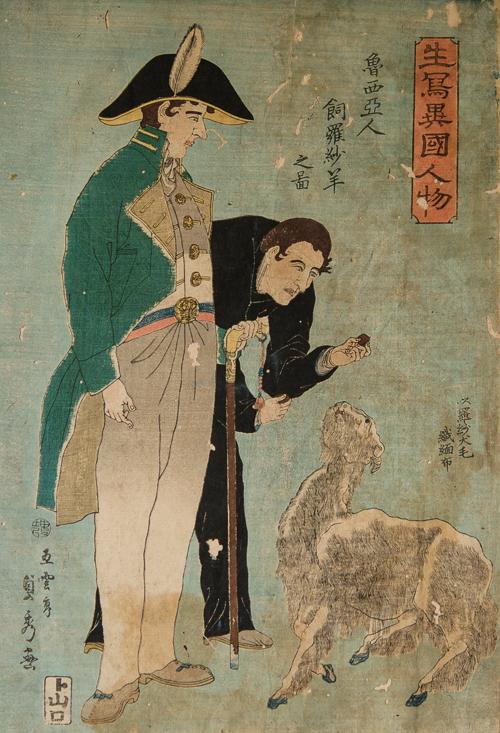 "6.    UTAGAWA SADAHIDE    歌川 貞秀 (1807-1878)     Foreigners Drawn From Life, Russians Raising Sheep for Wool,  circa 1860, 16.75"" x 20.75"""