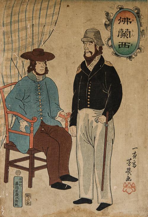 """7. UTAGAWA YOSHIIKU    歌川 芳幾 (1833-1904)     Two French Men, One Seated in a Western Chair,  1861, 16.75"""" x 20.75"""""""