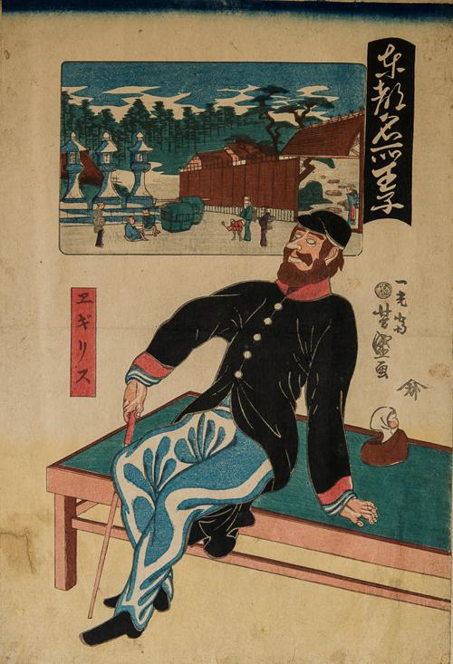 """8. UTAGAWA YOSHIMORI    歌川 芳盛 (1830-1884)     Famous Places in the Eastern Capital, Oji,  1861, 16.75"""" x 20.75"""""""