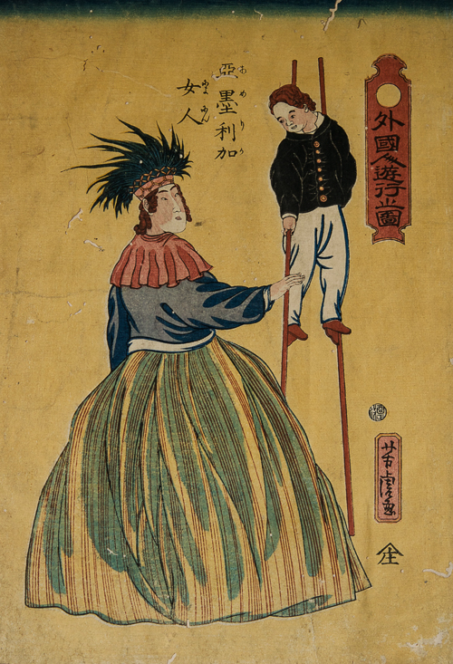 "UTAGAWA YOSHITORA 歌川 芳虎 (ca. 1850-1880), American Woman with Her Child on Stilts, 1861, 16.75"" x 20.75"""