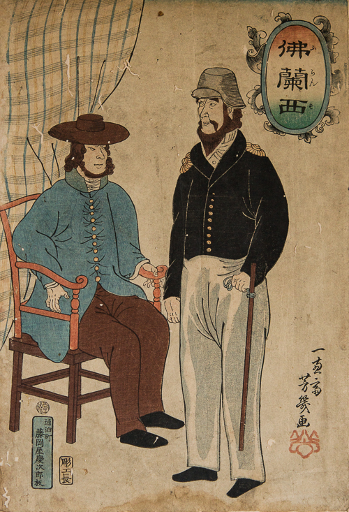 "UTAGAWA YOSHIIKU歌川 芳幾 (1833-1904), Two French Men, One Seated in a Western Chair, 1861, 16.75"" x 20.75"""