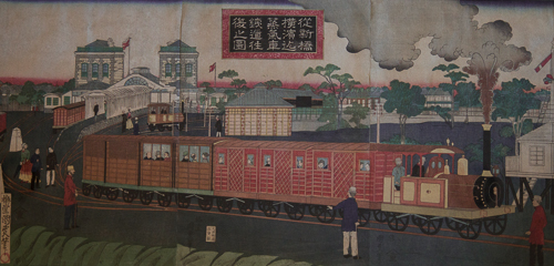 "BAIDO KUNIMASA 梅堂国政 (1848-1920), Steam Train Running Between Shimbashi and Yokohama, 1872, triptych, 33.75"" x 19.25"""