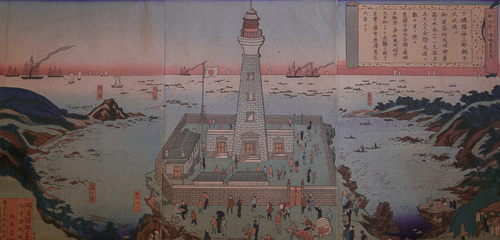"YŌSAI KUNITERU II 曜斎 (1829-1874), Lighthouse at Choshi Bay, Shimosa Province, 1874, triptych, 33.75"" x 19.25"""