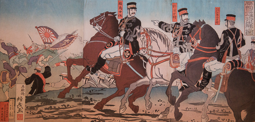 "TSUNESHIGE, The Imperial Generals Set Out: Scene from the Sino-Japanese War, 1894, triptych, 33.75"" x 19.25"