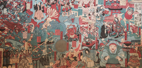"NAGASHIMA YASUSHIGE (active 1890-1910), Spinning Top Dance of the Twelve Months, 1883, triptych, 33.75"" x 19.25"""