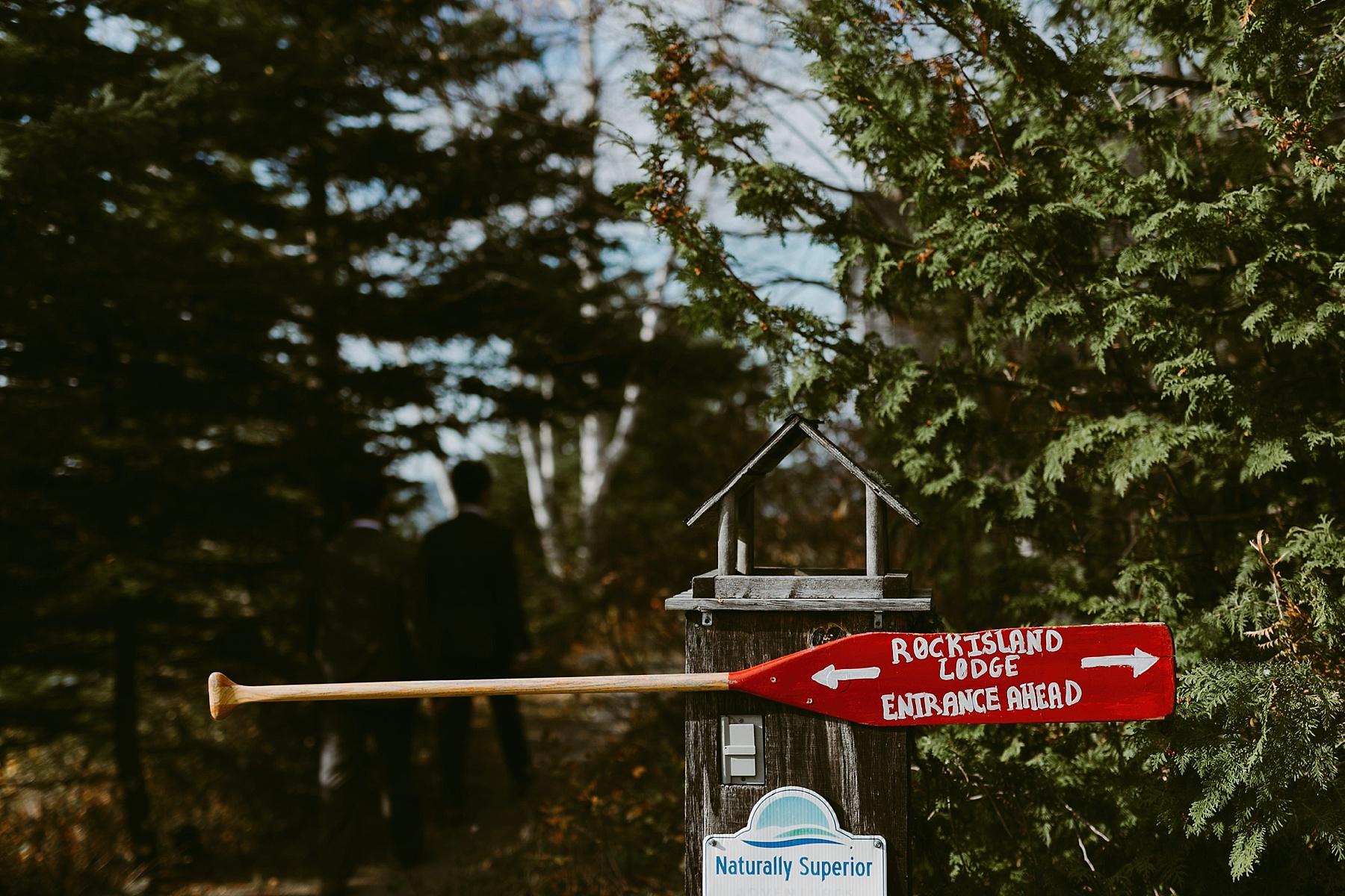 Cottage Wedding Northern Ontario - Rock Island Lodge - Northern Wildflower 17.jpg