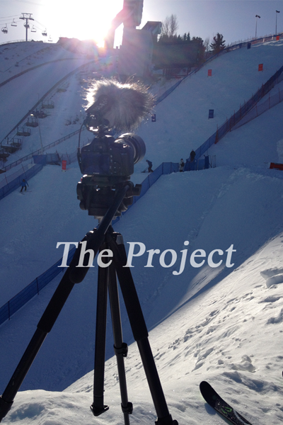 "Enter ""The Project"" page"