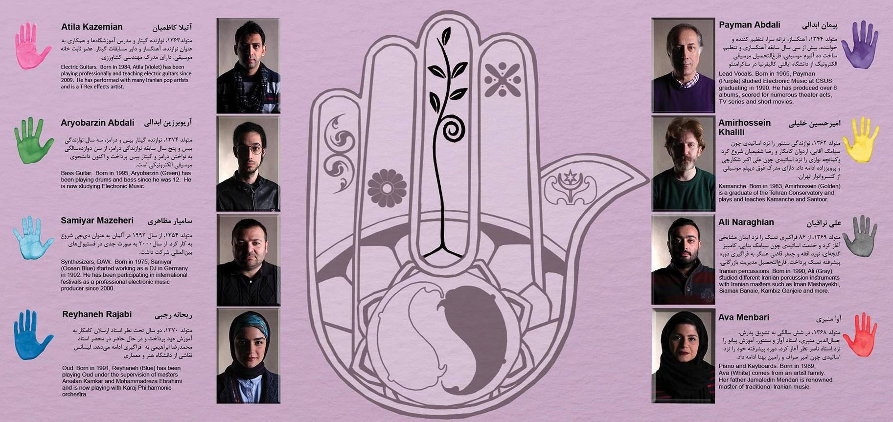 A Pledge for Peace Album Insert.
