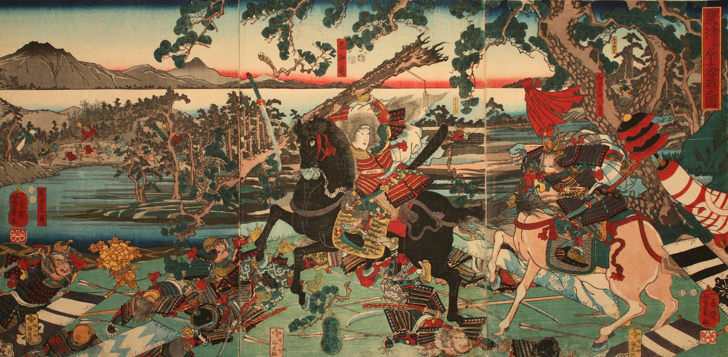 Tomoe Gozen (center) at the Battle of Awazu