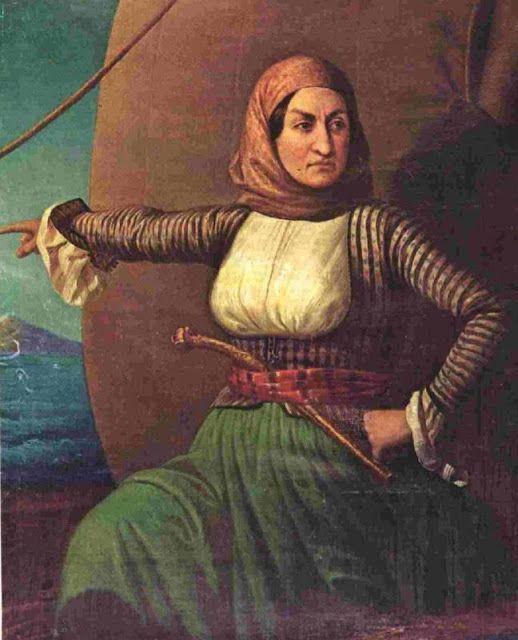 Artist's depiction of Sayyida Al Hurra.