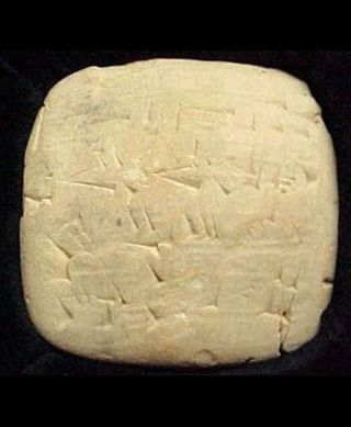 A receipt for beer in Sumerian.