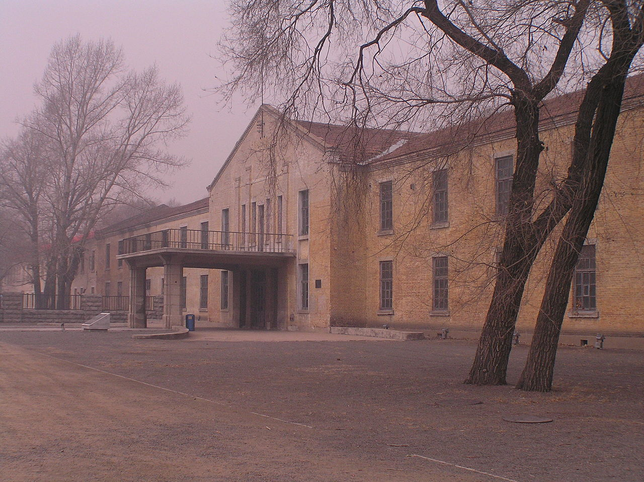A building on the former Unit 731 property in China.