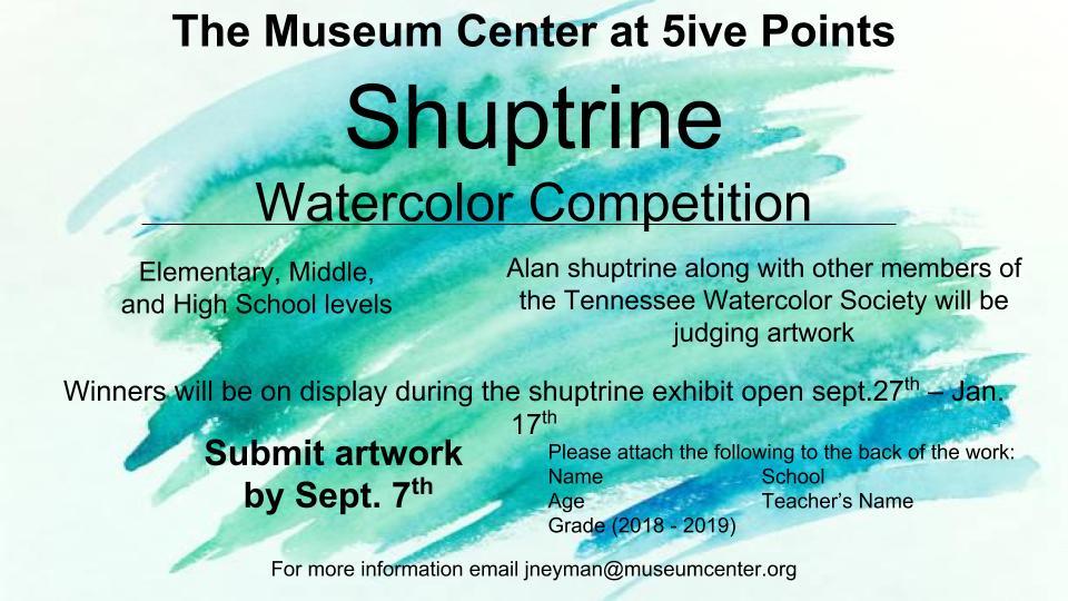 Shuptrine Watercolor Competition.jpg