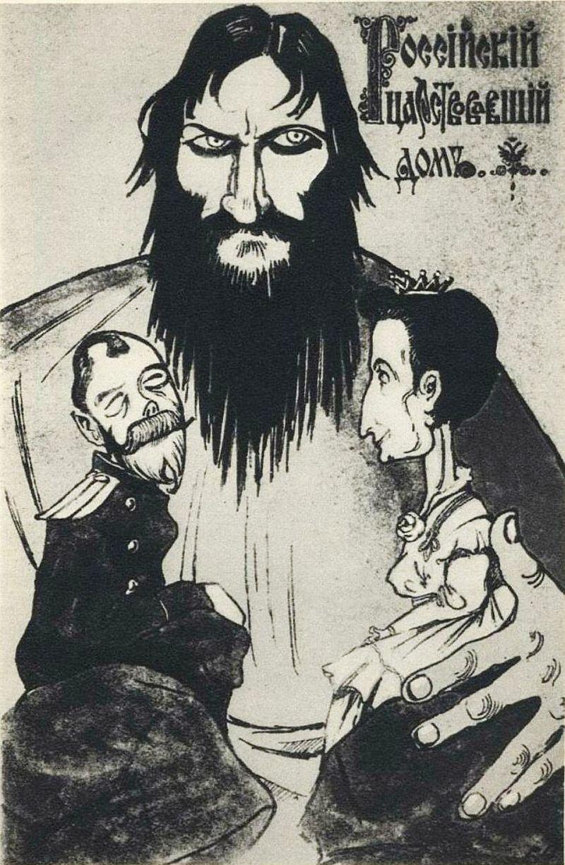 Political cartoon of the Tsar and Tsarina with Rasputin.