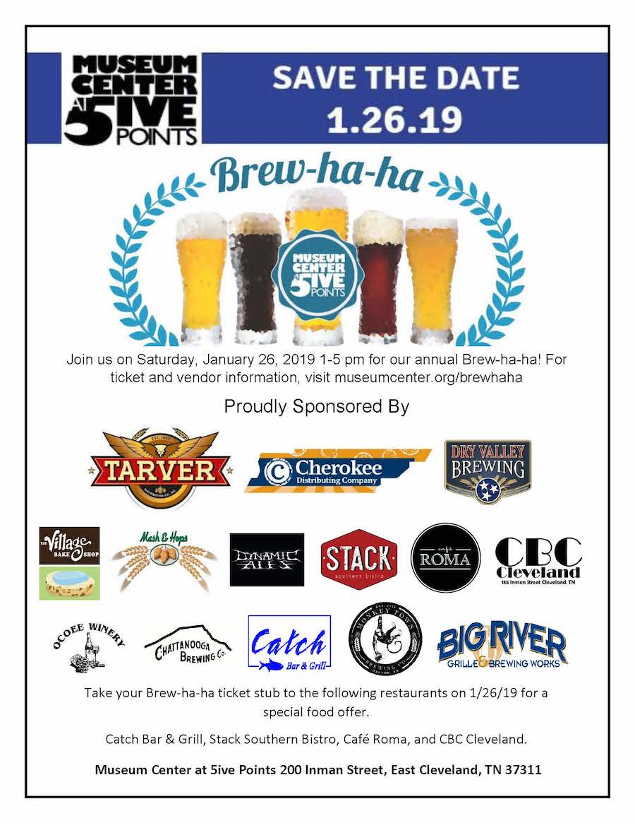 Brew-ha-ha Updated small.jpg