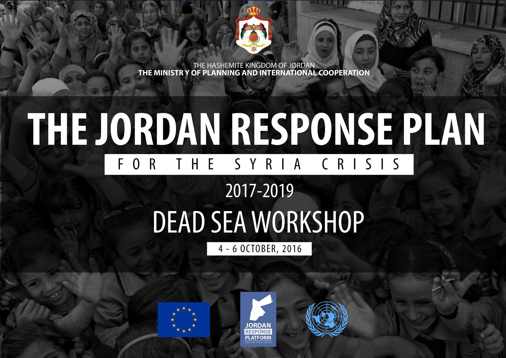dead_sea_workshop_banner_2.jpg
